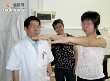 如何预防脊柱肿瘤的发生