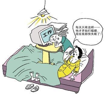 失眠最好的治疗方法是什么?