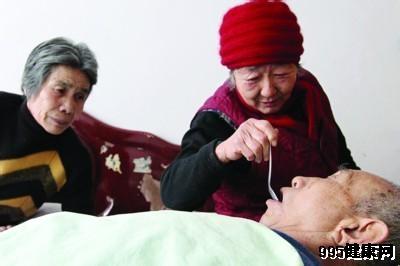 卧床老人的护理常识