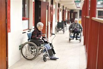 养老机构违规罚款上限可调至20万