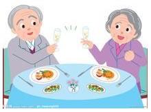 午饭后静坐晚饭后慢走可延年益寿